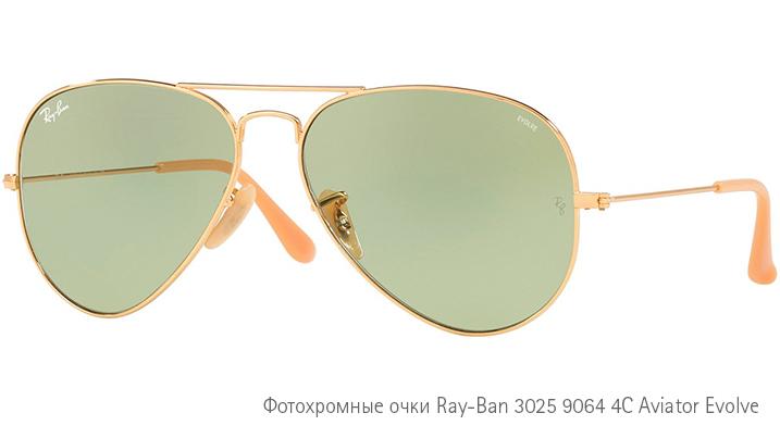 051271319b8d Солнцезащитные очки Ray-Ban Evolve с фотохромными линзами нового ...
