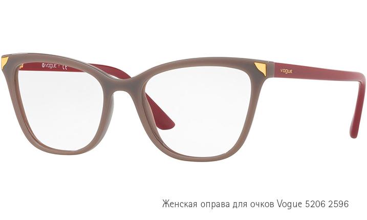 76c87eb191fa Оправа Vogue создающая элегантные очки для зрения - Интернет магазин ...